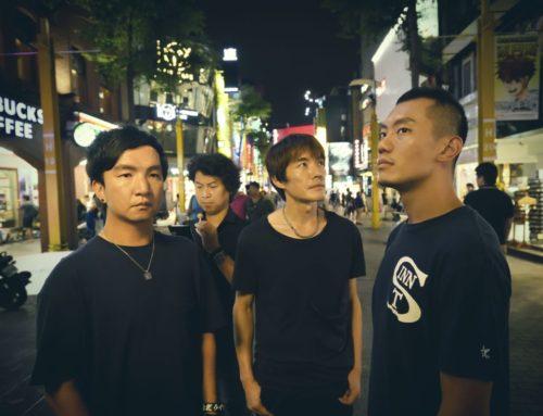【四分衛2017臺灣小巡演】10月開跑 門票9月18日正式啟售