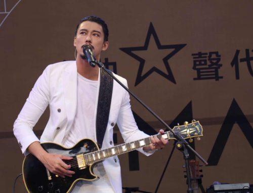 James楊永聰出席GMA Heat金曲星聲代演出,與瑞瑪席丹甜唱經典對唱曲《Lucky》