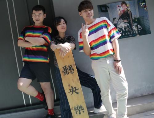 陳央力邀夫夫之道宣傳新歌《Love Is》愛最大High唱『彩虹』